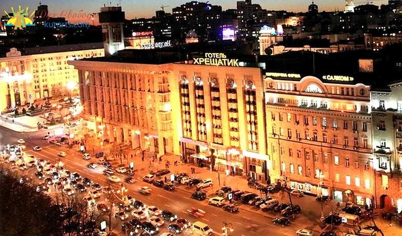 Гостиница Крещатик Киев