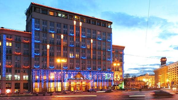 Гостиница Днипро Киев
