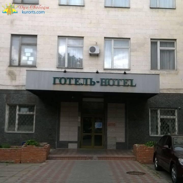 Готель Діпроверф Києв