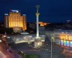 Гостиница Украина Киев