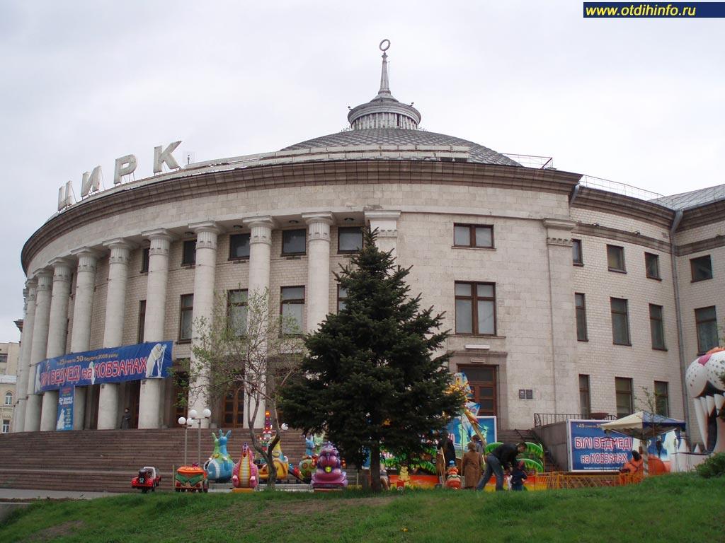 мцки октябрьский дворец ул. институтская 1 схема зала