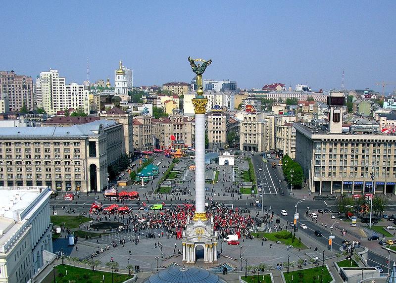 ukraine kiev tourism